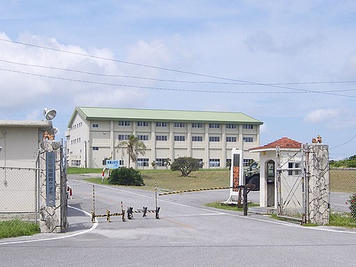 Entrance of Chinen Sub Base, JASDF