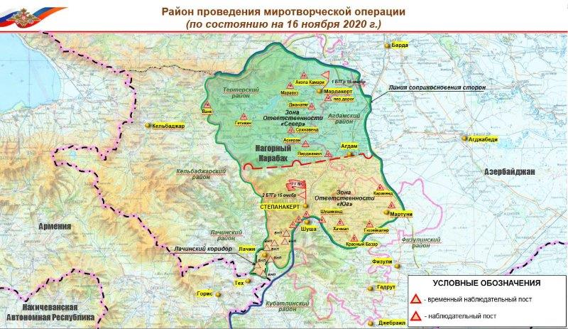 Karta-16.11.2020