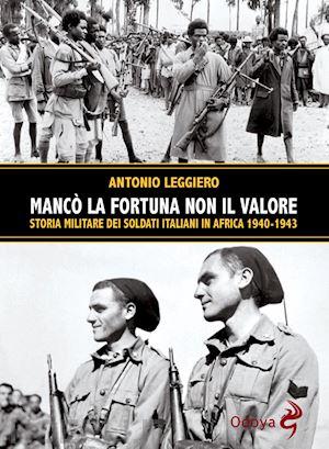 MANCO' LA FORTUNA NON IL VALORE