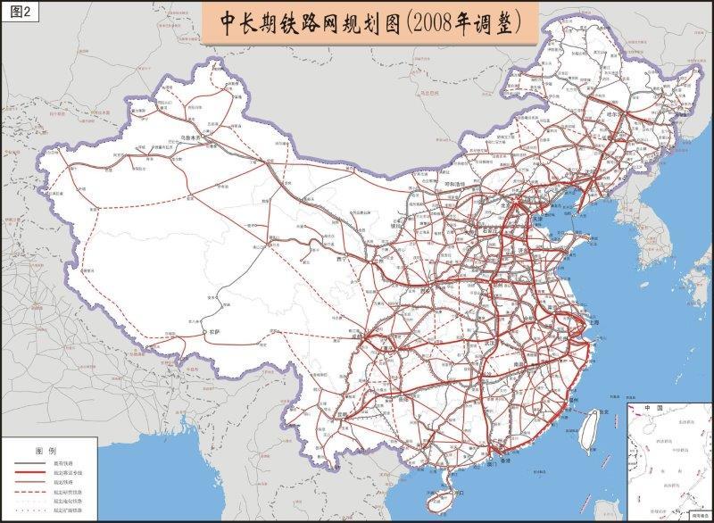 Rete Ferroviaria cinese