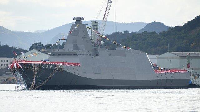 1024px-JS_Kumano(FFM-2)_left_front_view_at_Mitsui_Engineering_&_Shipbuilding_Tamano_Shipyard_November_19,_2020_03