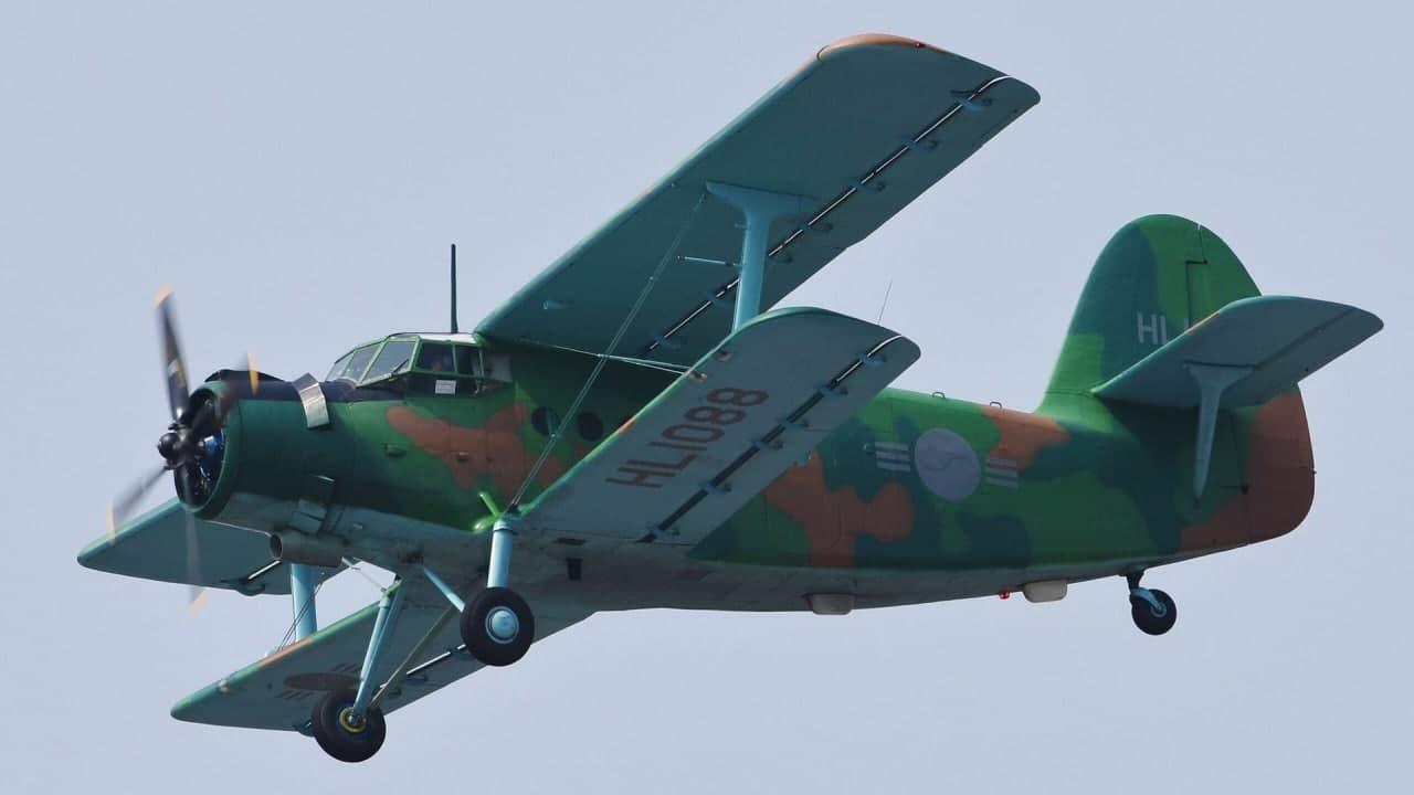 4_An-2_SudKorea (1) (002)
