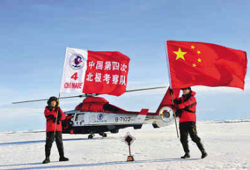 ChinaArctic-360x245