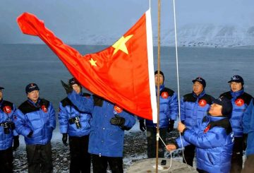 china-arctic-ambition-2018-e1516949461892-360x245