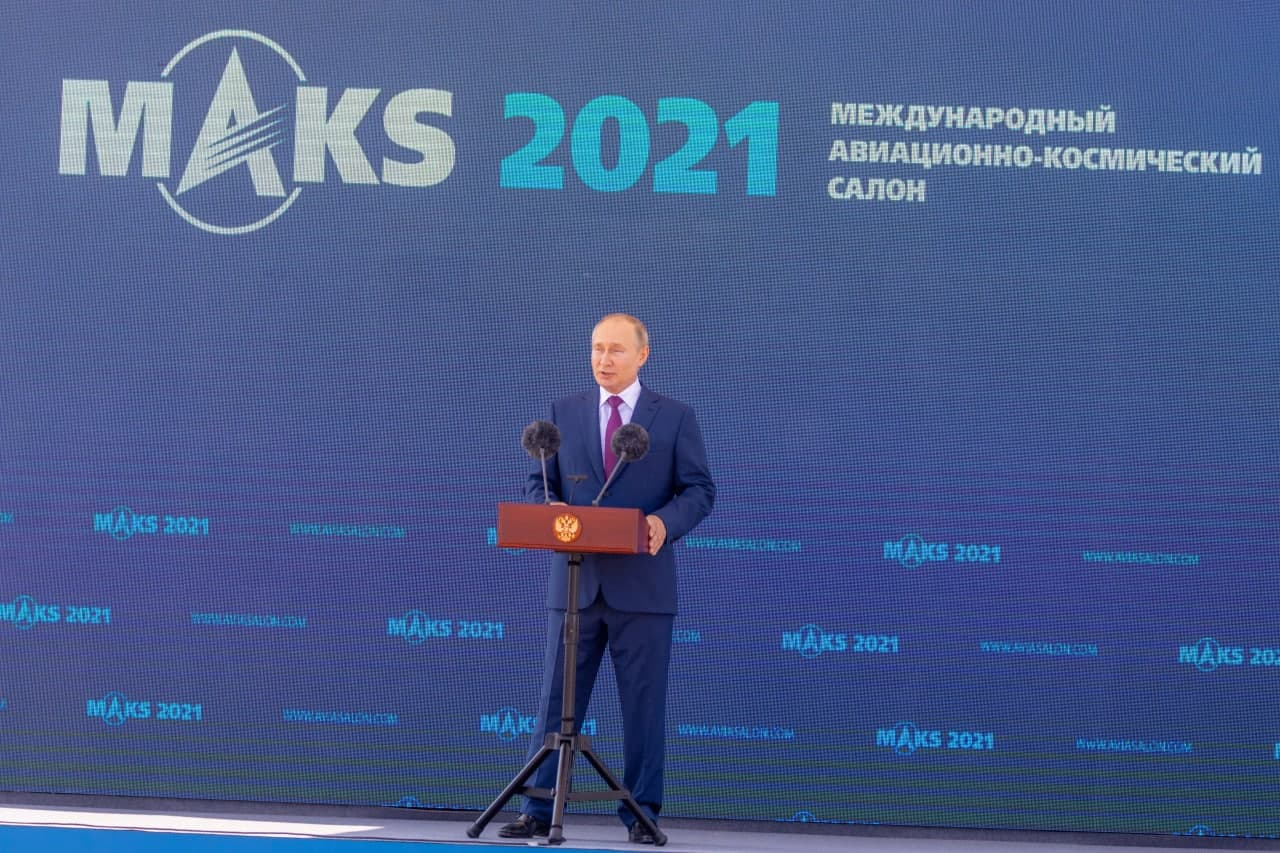 MAKS-2021 (1)