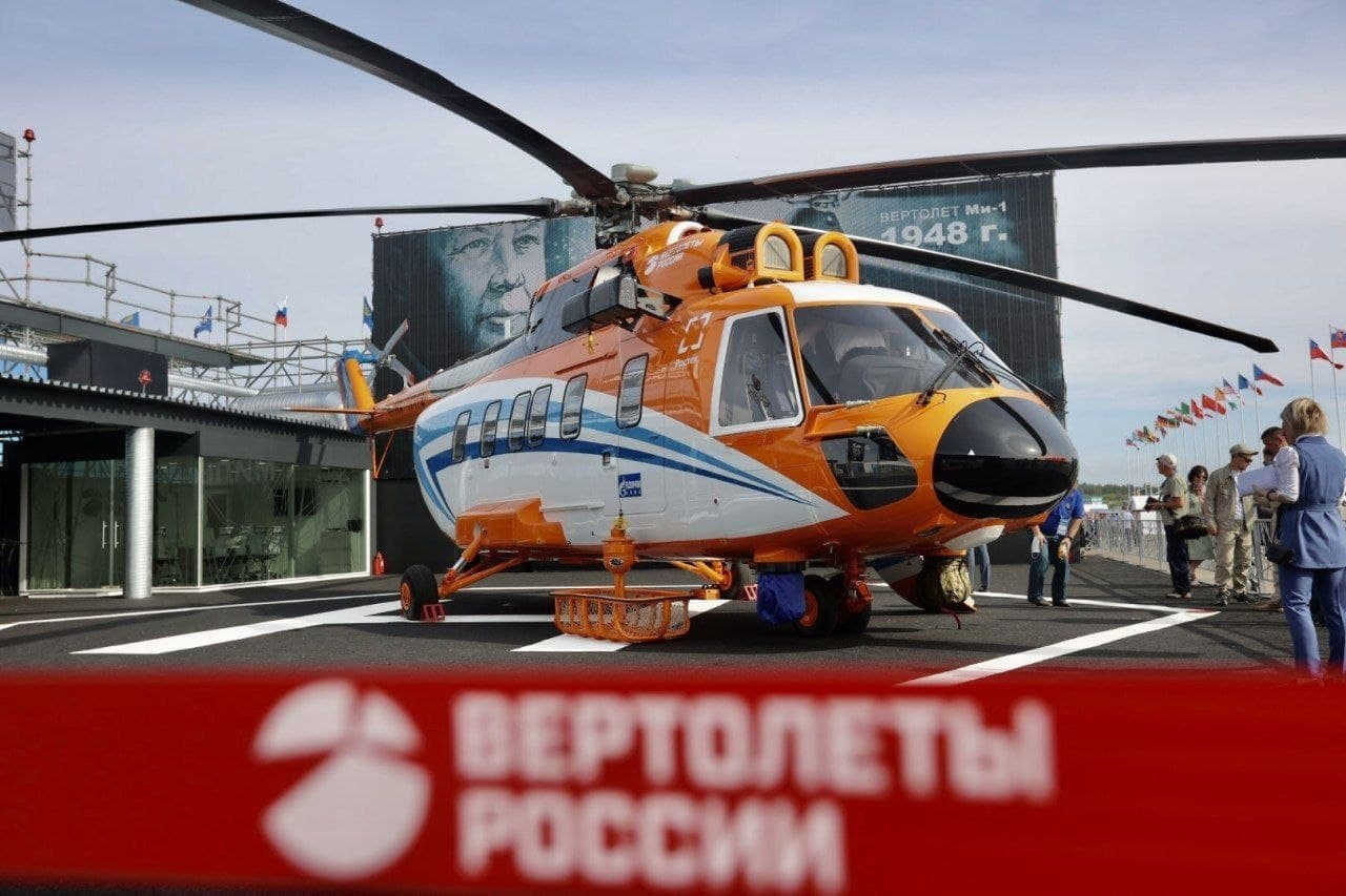 Mil Mi-171A3