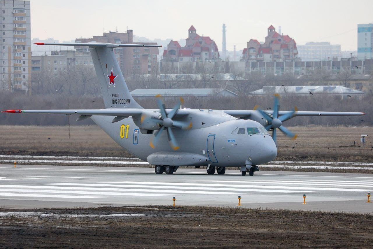 3_Il-112V (2) (002)